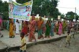 कुमारखंड: स्वच्छता व पोषण जागरूकता रैली निकाली