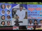 राहुल गांधी का भोपाल में रोड शो आज, पोस्टर में बताया गया 'शिव भक्त' (एएनआई/ट्विटर)