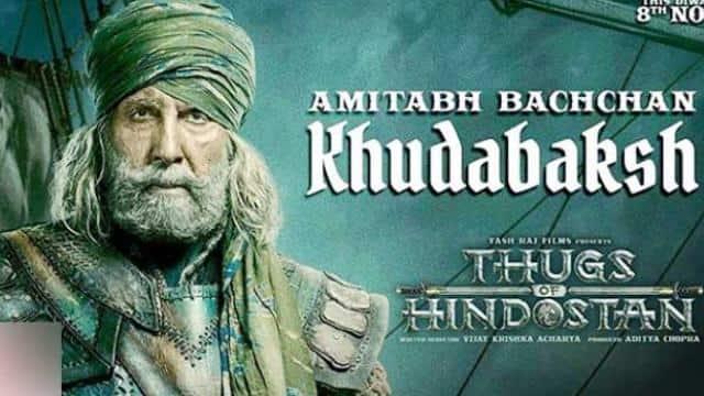 thugs of Hindostan, amitabh Bachchan, amitabh Bachchan first look