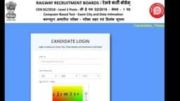 RRB group d exam admit card downlaod