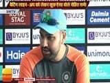 Asia cup 2018 II बैटिंग लाइन-अप को लेकर कुछ ऐसा बोले रोहित शर्मा II Rohit Sharma on India\'s batting lineup for Asia Cup