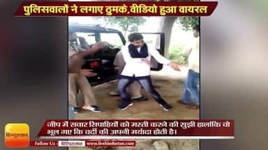 UP Police News II On duty UP policemen caught dancing