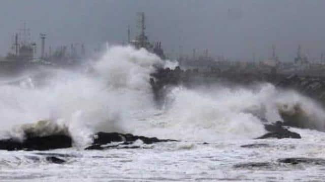 मौसम ALERT: ओडिशा पहुंचा चक्रवाती तूफान 'DAYE', मछुआरों को दी गई समुद्र के पास ना जाने की सलाह