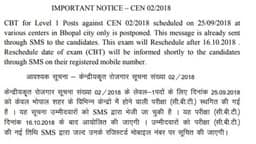 RRB Group D exam 2018