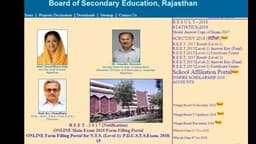 rajasthan board 12th supplementary result declared, rajeduboard.rajasthan.gov.in, rajresults.nic.in