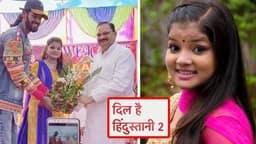 'दिल है हिन्दुस्तानी-2' के टॉप-4 में पहुंचीं श्रावस्ती की बेटी राधा, ऐसे हुआ सम्मान