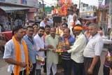 शोभायात्रा के बाद भगवान गणेश की मूर्ति विसर्जित