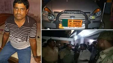 BJP leader brutally beaten by Mob in araria after accident