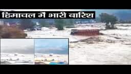 हिमाचल में भारी बारिश,मनाली-लेह राजमार्ग बंद