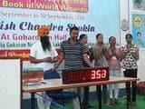 भारत की झोली में अनोखा विश्व रिकॉर्ड लाने की कवायद शुरू