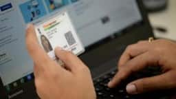 Supreme Court verdict on Aadhaar validity