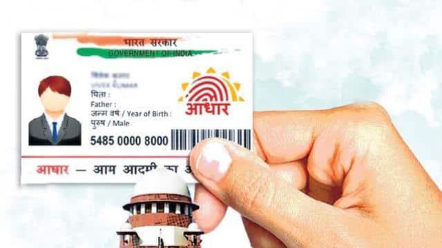 TOP 10: वोटर आईकार्ड को Aadhar से लिंक करने की तैयारी, एक क्लिक पर पढ़ें 10 बड़ी खबरें