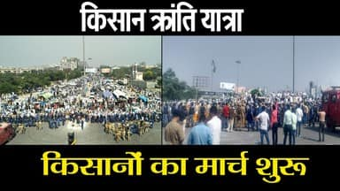 Kisan Kranti Yatra II farmers march to Delhi with 15 demands