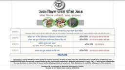 upbasiceduboard.gov.in, tet, uptet 2018, upbasiceduboard.gov.in 2018