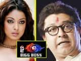 Tanushree Dutta, Bigg Boss 12, MNS,