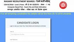rrb group d exam date 2018 admit card, rrb group d exam delails date, new date of group d exam detai