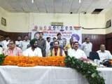 रामपुर में डीसीबी सभागार पहुंचे नकवी, लोस चुनाव पर मंथन शुरू