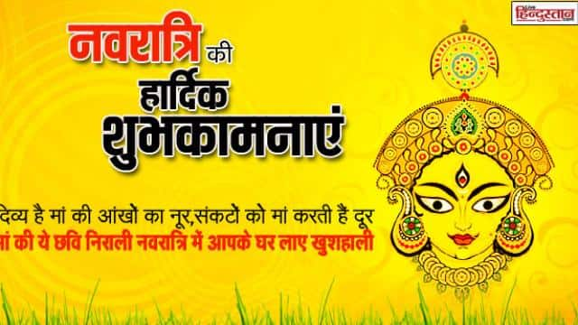 navratri whatsapp status wishes greetings sms images on this navratri