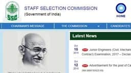 ssc je result declared