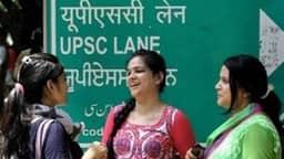 UPSC सिविल सेवा परीक्षा के इंटरव्यू में फेल होने पर भी मिलेगी नौकरी