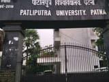 पाटलिपुत्र विश्वविद्यालय