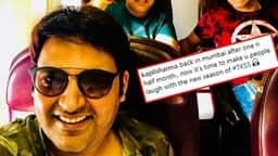 कपिल शर्मा ने सेल्फी के साथ फैंस को दी ये गुड न्यूज, इस दिन शुरू हो सकता है शो
