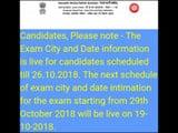 rrb group d 2018 exam date: परीक्षा तिथि से चार दिन पहले एडमिट कार्ड जारी किए जाएंगे।