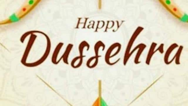 Happy Dussehra 2018 Share Dussehra Wishes Images Quotes Whatsapp
