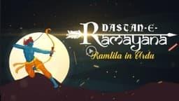 Dastan e Ramayana