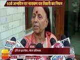 नारायण दत्त तिवारी के निधन पर शोक व्यक्त करती नेता प्रतिपक्ष डॉक्टर इंदिरा हृदयेश