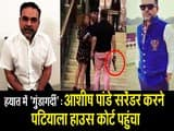 Ashish Pandey surrender in Delhi Patiala House Court  for brandishing gun outside Hyatt Regency