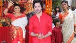 बॉलीवुड हस्तियों ने दी नवरात्रि की शुभकामनाएं, दुर्गा पंडाल में कुछ ऐसे दिखीं काजोल और आमिर खान की वाइफ