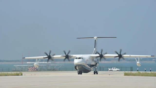 AG600 विमान (साभारः chinadaily)