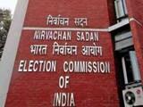 भारत निर्वाचन आयोग (चुनाव आयोग वेबसाइट)
