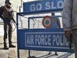 ISI planning Pathankot Airbase like attack on  Hindon Air Force Station (Symbolic image)