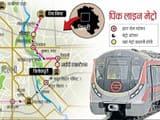 पिंक लाइन मेट्रो का रूट