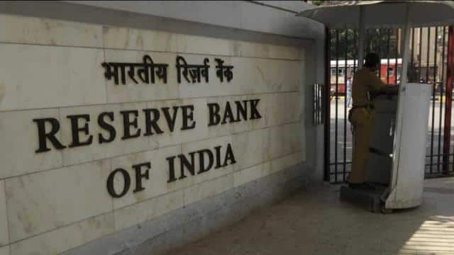 The government reportedly invoked never-before-used powers under the RBI Act that allow it to issue