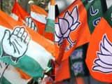 MP: यहां पहली बार किसी पार्टी ने लगातार 3 बार जीता है चुनाव
