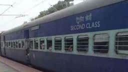 RRb result declared
