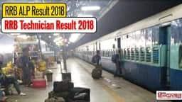 RRB ALP Technician 2nd stage CBT Revised result 2019: जल्द खत्म होगा रिजल्ट का इंतजार