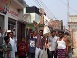 इस्लामनगर में फूंके सपा सांसद के पुतले