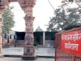 केशव प्रसाद मौर्य ने कहा कि मोदी के खिलाफ तैयार हो रहा महागठबंधन कभी अपने मंसूबे में कामयाब नहीं होग