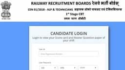 rrb alp result 2018 declared