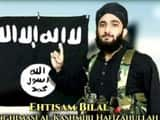 Kashmiri student Ehtisam Bilal