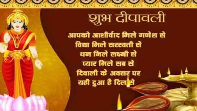 Happy Diwali 2018: Diwali Messages whatsapp Wishes SMS Images And Facebook Greetings whatsapp dp and