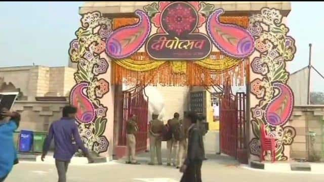 UP chief minister Yogi Adityanath, South Korean first lady arrive in Ayodhya for Diwali celebrations