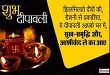 happy diwali 2018, happy diwali, diwali wishes in hindi