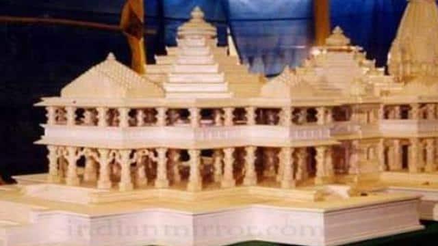 केन्द्रीय राज्य मंत्री मनोज सिन्हा ने कहा कि बीजेपी राममंदिर के वादे को पूरा करेगी