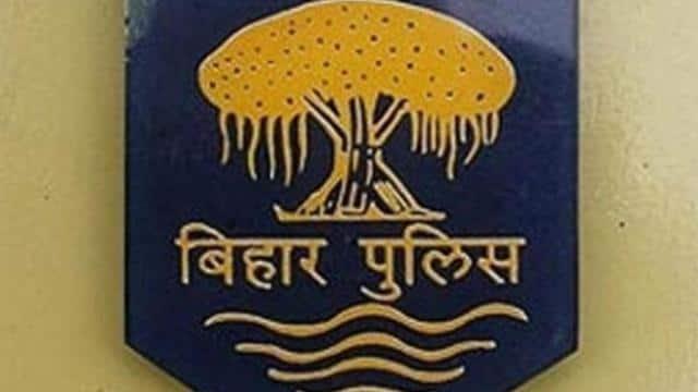 bihar police sipahi bharti