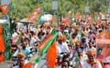 सीएम की बाइक रैली को लेकर भाजपाइयों में उत्साह